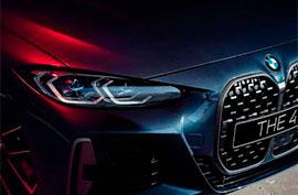 Представляем Вам новый BMW 4 серии Coupe