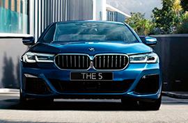 Представляем новый BMW 5 серии