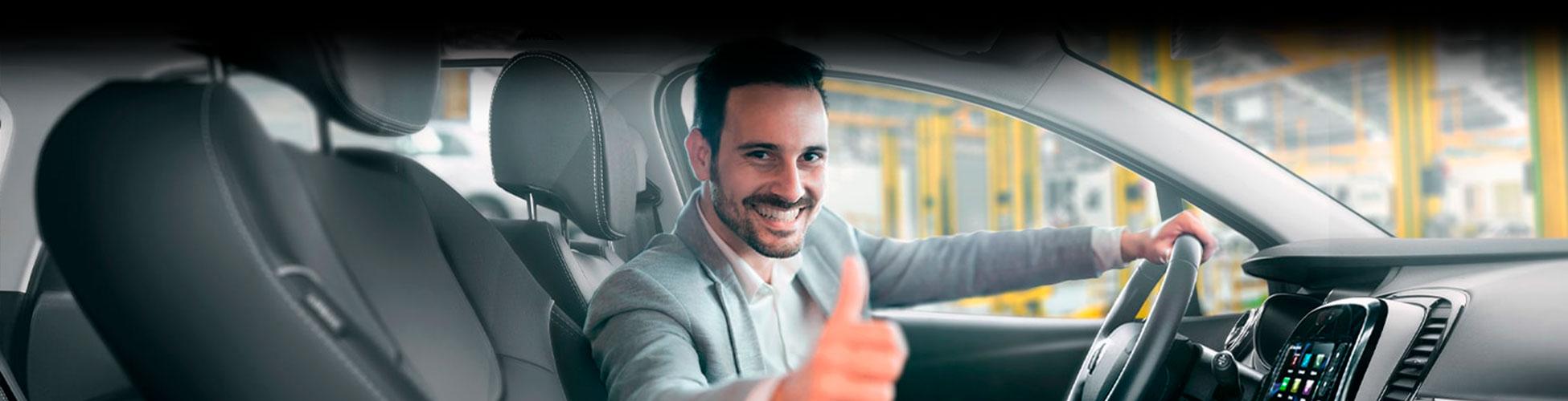 Диагностика за 499₽ Для вторых владельцев Renault