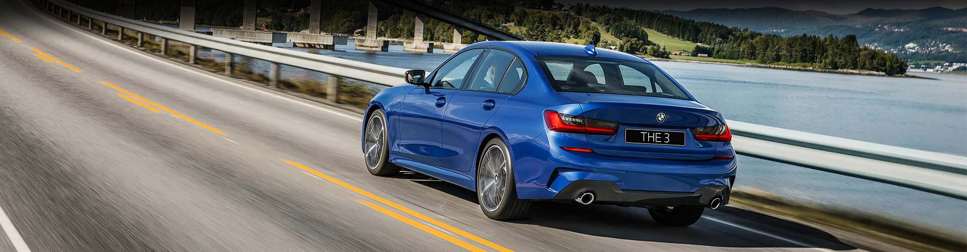 Специальные условия на BMW 3 серии